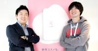 コスメ・クチコミアプリ『LIPS』記事のアイキャッチ画像
