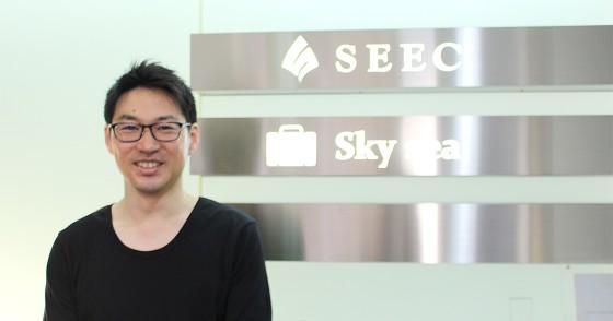 SEECインタビュー記事のキービジュアル
